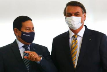Cassação da chapa Bolsonaro-Mourão será julgada hoje pelo TSE | Foto: Marcelo Camargo/Agência Brasil