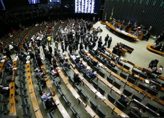 Por 11 votos, Câmara rejeita PEC que muda regra para composição de conselho do MP | Marcelo Camargo I Agência Brasil