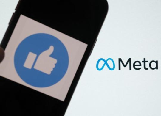 Facebook anuncia mudança de nome para 'Meta' | Getty Images via AFP