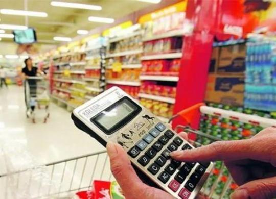 Inflação acumula alta de 9,5% em 12 meses e pressiona o orçamento das famílias | Divulgação